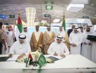 UAE, Saudi Arabia sign MoU to develop digital education system