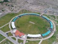 PSL-5 Cricket match to be organized in Younis Khan Stadium North  ..
