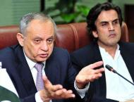 China-Pakistan FTA's second phase to be signed this month in Beij ..