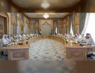 Saudi-Emirati Coordination Council to hold meeting in Riyadh