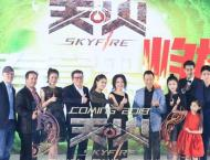 "China-produced disaster film ""SkyFire"" to debut worldwide"