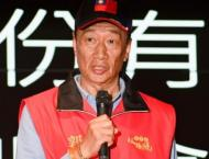 Taiwan's Foxconn chief hints at presidential run