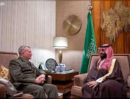 Saudi Crown Prince meets with Commander of US Central Command