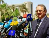 Russia's Bogdanov to Meet With Head of Sudan New Military Council ..