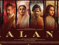 'Kalank' Box Office Collection: Varun Dhawan-Alia Bhatt's film be ..