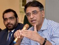 Asad Umar to address press conference shortly