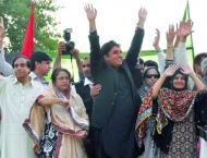 Pakistan People's Party (PPP) announces cabinets for Town Two, th ..