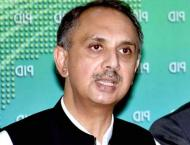 Omar Ayub likely to be made Finance Minister