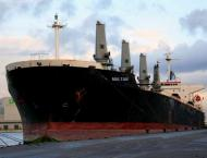 Pakistan National Shipping Corporation (PNSC) took possession of  ..
