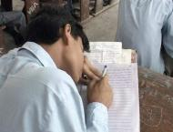 Vigilance team catches 7 students cheating in examination