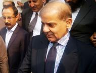 Supreme Court accepts NAB's plea against Shehbaz's bail for heari ..