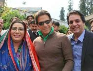 Firdous Ashiq Awan appointed as advisor for information and broad ..