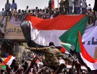 Massive Demonstration in Khartoum Demands Trial of Bashir-Era Off ..