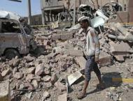 Trump Wants to Prolong Yemen War to Boost US Arms Industry, Expa ..