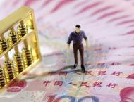 China's overnight SHIBOR interbank rate decreases