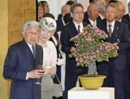 Japanese Cabinet Approves Date for Abdication Ceremony of Emperor ..
