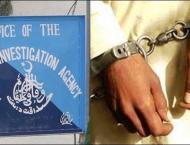 Three arrested for hundi business in Lahore