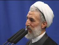 Tehran's Senior Cleric Warns About EU's Possible Deception Amid N ..
