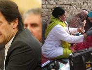 Prime Minister approves expansion of `Sehat Sahulat Program' for  ..