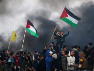 Two Journalists Injured by Israeli Forces During Protests in West ..