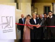 UAE Embassy in Italy opens Afghan hand-woven carpets exhibition