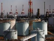 Tokyo Believes US Move to End Iran Oil Waivers Will Have Limited  ..