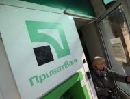 Kiev Court Seeks Criminal Proceedings Against Poroshenko Over Imp ..