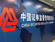 Key takeaways from draft revisions to China's securities law