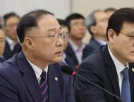 S. Korea to hold annual consultation meeting with Moody's this we ..