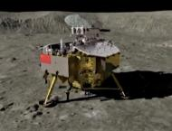 China to further promote space cooperation for UN sustainable dev ..