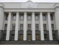 Ukraine Leaves CIS Treaty on Preserving Secrecy Over Soviet-Era I ..