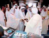 Nahyan bin Mubarak opens 2nd OIC Festival