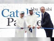 New US$1 billion fund at ADGM