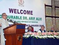 President stresses corruption free environment to attract investo ..
