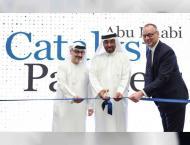 Mubadala Investment launches $1 billion fund: Abu Dhabi Catalyst  ..