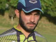 Patron's Trophy Grade-II: CAA fined PKR100,000, Gohar Ali banne ..
