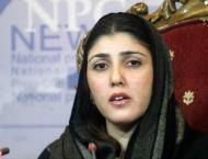 Ayesha Gulalai to stage dharna against govt after Ramzan