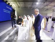 Hamdan bin Rashid inaugurates 'M-Station Extension' pro ..