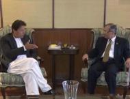 Prime Minister Imran Khan, former Chief Justice Saqib Nisar to la ..