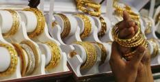 Gold rates in Hyderabad gold market on Thursday 25 Apr 2019