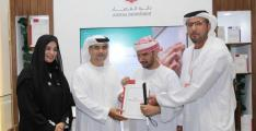 UAE's first constitution written in Braille launched