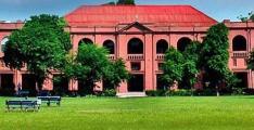 UVAS organises All Pakistan Intervarsity Poetry Competition