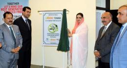"Pakistani telecom company Ufone becomes part of ""Tobacco-Smoke Free Islamabad"""