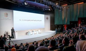 UAE, Jordan launch strategic partnership on government performanc ..