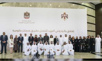 UAE, Jordan discuss government working practices