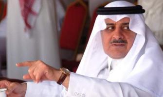 UAE participates in Saudi civil defence directors Forum