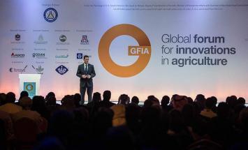 انطلاق المنتدى العالمي للإبتكارات الزراعية ..