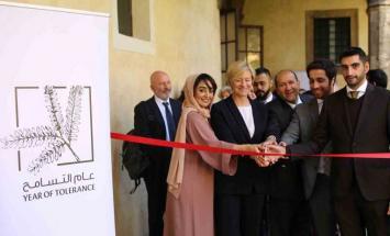سفارة الدولة في إيطاليا تفتتح معرض السجاد ..