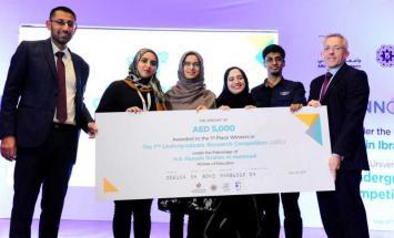 """جامعة أبوظبي تكرم الفائزين بمسابقة """"بحوث .."""