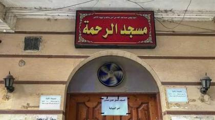 القبض علي الأستاد الجامعي قتل امام المسجد اثناء صلاة الجمعة في منطقة فیصل بمصر
